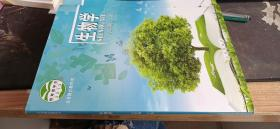 生物学八年级下册附光盘 北京出版社