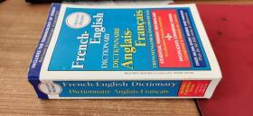 英文原版书 Merriam-Webster's French-English Dictionary韦氏法语英语词典