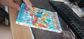 折纸战士 周显宗  吉林美术出版社