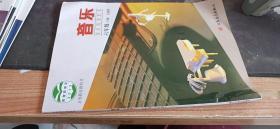 音乐 六年级下册 五线谱 人民音乐出版