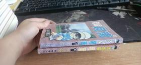 名侦探柯南 8  20 等 2本合售  青 山刚昌   长春出版社