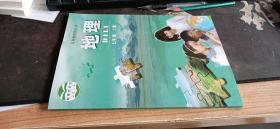 地理 七年级上册 钟作慈主编附光盘 中国地图出版社