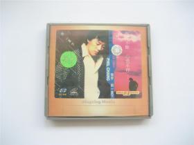 【VCD光碟】张宇   雨一直下   原人原唱   附明星靓相2张   天津音像公司