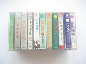 【老磁带卡带】凡齐利斯    海洋之声   华纳版   中唱发行   定价为图中单本卡带其余仅作参照