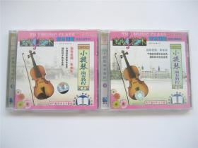 【VCD光碟】教你学乐器系列   文化艺术音乐课堂   小提琴演奏教程(上下)全2碟   指导老师李本华   附教学练习乐谱2张