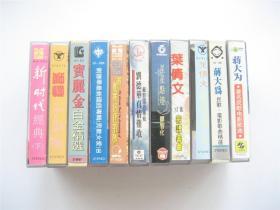 【老磁带卡带】蒋大为著名民歌电影歌曲   国际声像版   附词纸   定价为图中单本卡带其余仅作参照