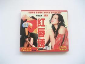 【VCD光碟】舒淇早期作品   铁女恩仇记  国语对白   全2碟