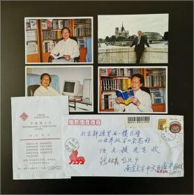 南京大学比较文学与比较文化研究所所长 钱林森(1937- ) 寄《中国文化》 个人照片四枚附实寄封一件
