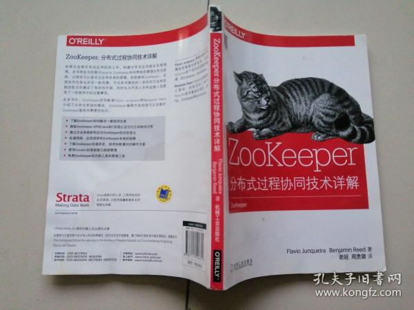 ZooKeeper:Distributed process coordination