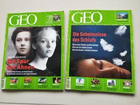 GEO   8月 9月2004年【2本合售】
