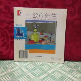 蓝火车 温情童话:没有春天和秋天的村庄.  一公斤先生
