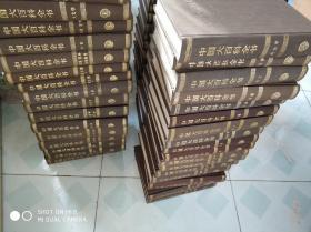 中国大百科全书(全74册存66本)品佳
