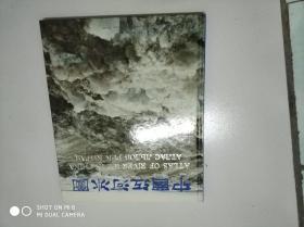 中国江河冰图