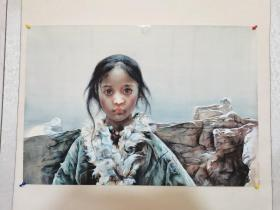 1978年《西藏小女孩》水彩画  74x50.5cm  未署名