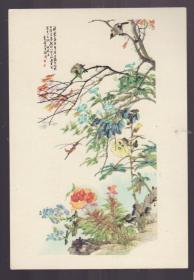 1956年老画片 秋业虫鸟 程璋作