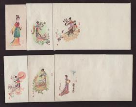 80年代仙仕女 空白信封  6枚合售