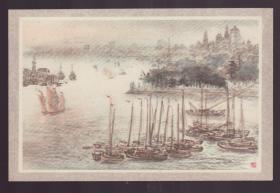 1956年 老画片  上海港的早晨 钱瘦铁作
