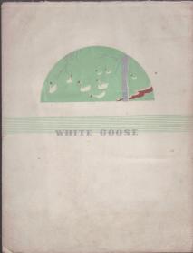 民国水印道林信笺纸   27.5x21cm 保存10页
