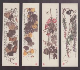 1956年 齐白石花卉书签   一套4枚