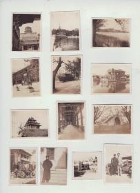 民国泛银北京老照片 一组13张  一个人的藏品