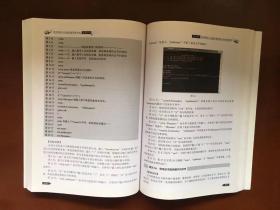 批处理命令在Windows操作中的典型应用