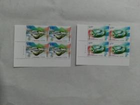 14年青岛世界园艺博览会左下角版名直角方联