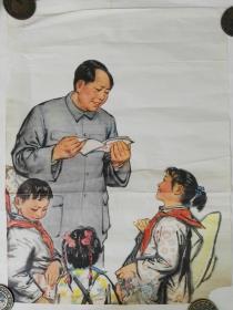 文革毛主席和小朋友