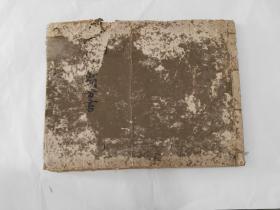 清代大开本手抄药方一厚本,字迹抄的非常工整,正反154页
