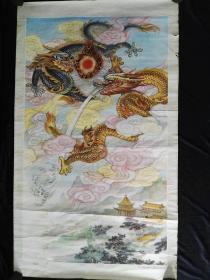 87年于锦声、刘绍林、白建民作-祥龙兆福(2)(卷放)