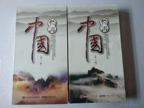 CCTV畅游中国(第一,二辑)DVD 共18片装未拆封