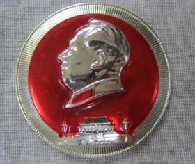 毛主席像章背面中国人民解放军空字011部队1968.8