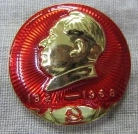 毛主席像章延边朝鲜族自治区革命委员会首届活学活用毛泽东思想积极分子代表大会纪念