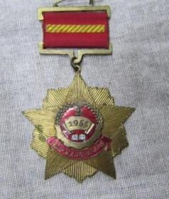 1955年南昌市第5届劳模代表大会奖章