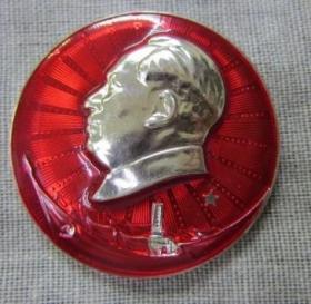 毛主席像章党旗五星纪念碑背面空011红军.红军不怕远征难