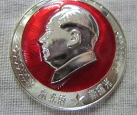 毛主席像章东北的新曙光麦穗背面毛主席万岁黑龙江省革命委员会1967.1.31