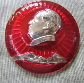 毛主席像章红旗长白山天池背面红毛主席万岁红日高照长白山
