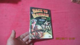 巴坦战役 DVD