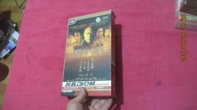 汉武大帝DVD(上)10片装DVD