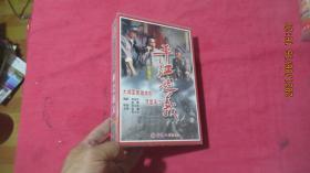 平江起义——五集战斗电视剧 (5碟装VCD)未开封
