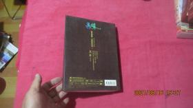 英雄(限量发行珍藏版) 加长版 DVD