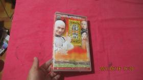 龙票23-44(22碟VCD)未开封