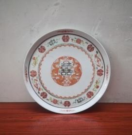漂亮的文革双喜纹瓷茶盘