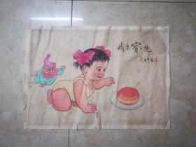 非常精美可爱的民国手绘水彩画