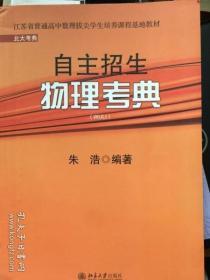 上海高考英语新题型解密:高中英语语法填空冲刺训练