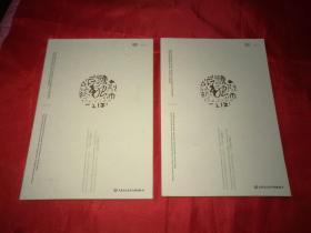 天津音乐学院民族管弦乐作品音乐会 DVD(现场版)