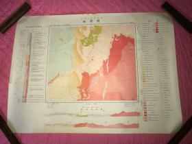 1960年中华人民共和国地质图(琉璃庙幅)79*58厘米(1982年重新复制)