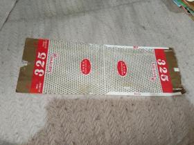 烟标 325
