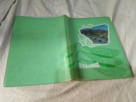 1987年笔记本  日记本  2分子1笔记  32开