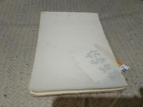 80年代 白纸   薄  透  32开 有顶空 单张价格