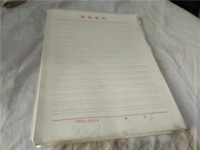 信纸  邯钢稿纸  A甲312914    第 页   单张价格